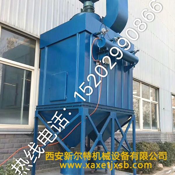 四川环保除尘设备厂家